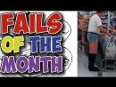 Best Fails of the Month - Jorts in July? (July 2017)