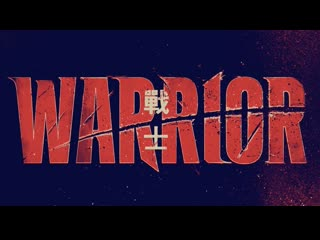 Warrior (main title sequence)