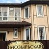Усадьба Андреевская, Минск,Беларусь