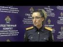 Жестокое избиение подростка в Смоленске. Комментарий СУ СК