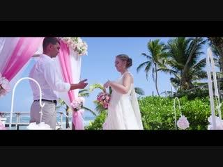 Наша свадьба в Доминикане