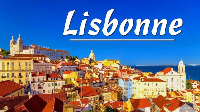 LISBONNE - PORTUGAL   Lisbon Portugal   Lisboa Portugal