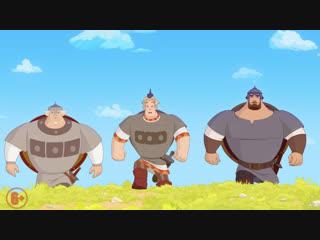 Новая часть серии Три Богатыря и Наследница престола уже в кино!