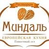 """Ресторан и Банкетный зал """"Миндаль"""" г.Иваново"""