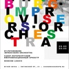 ST.PETERSBURG IMPROVISERS ORCHESTRA Session 84