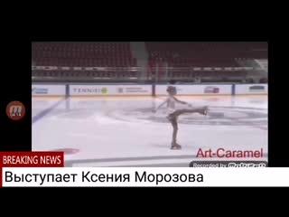 Ксения Морозова, выступление в ЮБИЛЕЙНОМ СКК.mp4