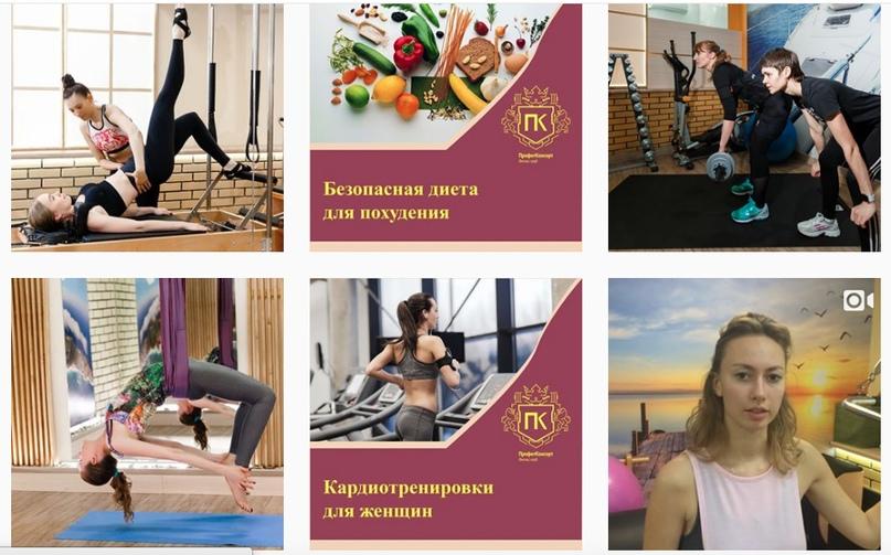 Клиенты для фитнес-студии в Москве., изображение №5
