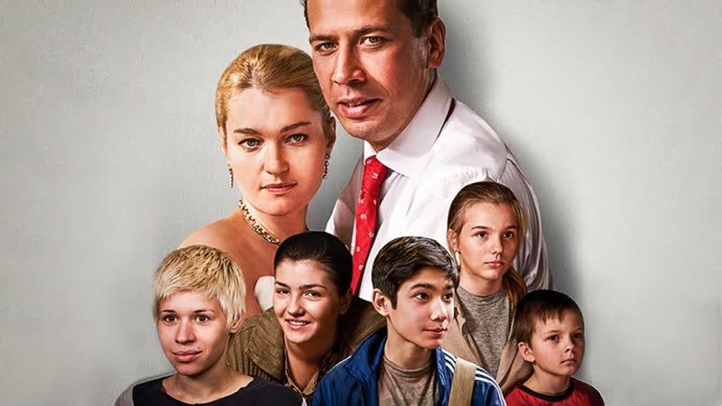 СЕМЕЙНЫЙ ДОМ 2010 2 серия