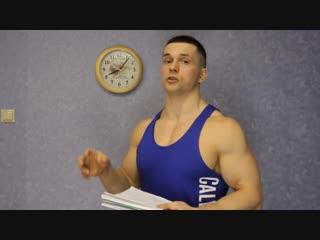 Как избавиться от сколиоза, кифоза, протрузии, грыжи_ 4 упражнения