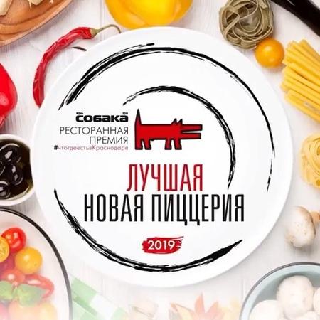 Lyubov.megale video