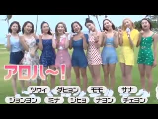 All the twice members are bangless this is not a drill - all the twice members are bangles