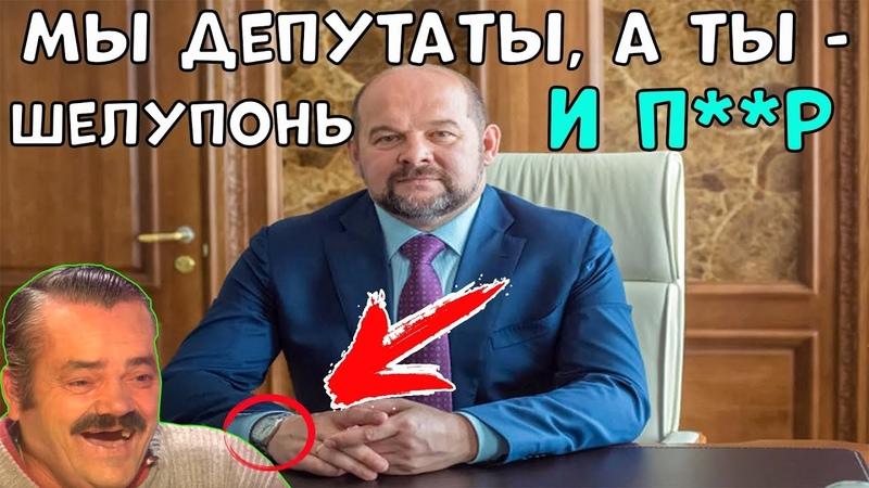 губернатор Архангельской области назвал народ шелупонью шелупонь Игорь Орлов Архангельск шиес