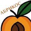 АБРИКОС | купить орехи и сухофрукты в СПб