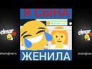 Дагестанский чат ватсап 2019 новинка приколы 56/Dagestani chat you 2019 novelty fun