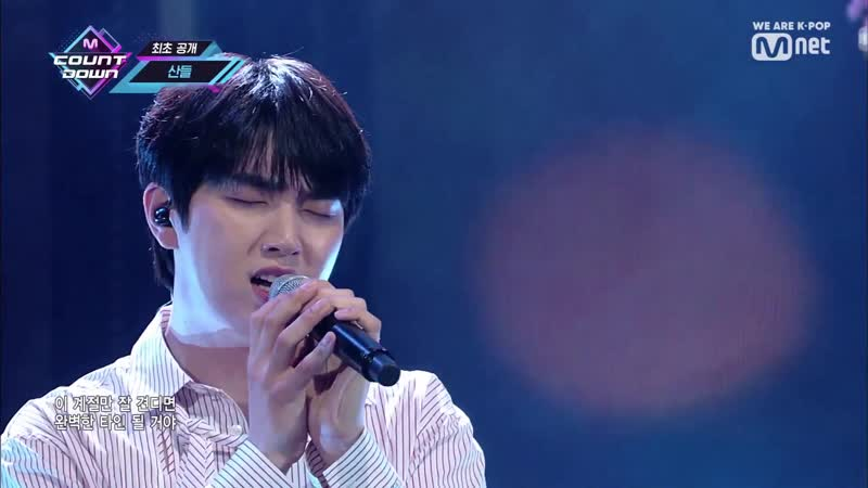 SANDEUL (산들) of B1A4 – ONE FINE DAY [KPOP TV Show | M COUNTDOWN 06.06.2019 EP.622]