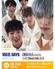 "Dingo Music 딩고 뮤직 공식 인스타그램 on Instagram: ""💯초장인!!! 존잘뽀쨕 데식이(@day6kilogram)들510"