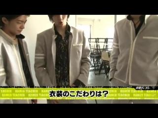 SixTONES - Kamen Teacher Making Jesse⁄Taiga Part