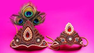 DIY How to make Mukut   God ( crown  / tahia in odia )   kundan mukut   Art with Creativity 302