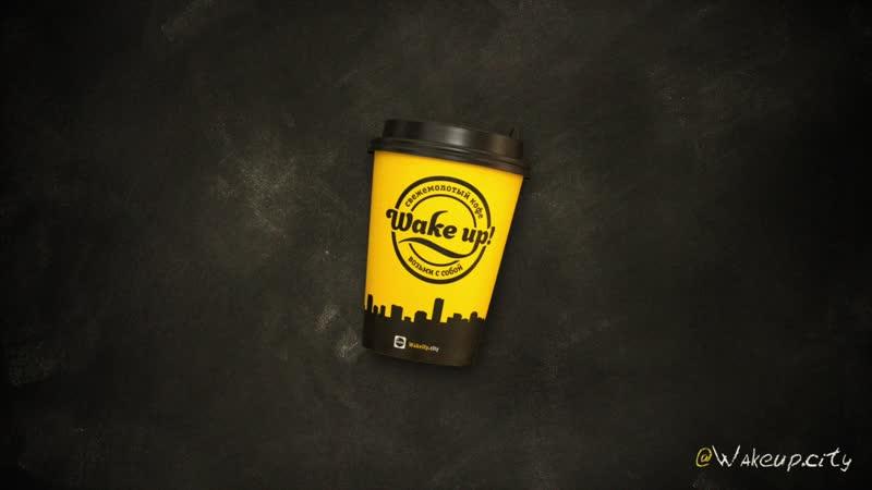 Кофе в Пушкине Wakeup.city - кофейня Сoffee Story