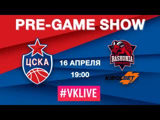 CSKAbasket Pre-game (Баскония)