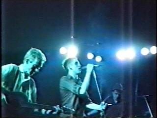 The Pogues Dec 13, 1985 Glasgow, Scotland (aud shot)
