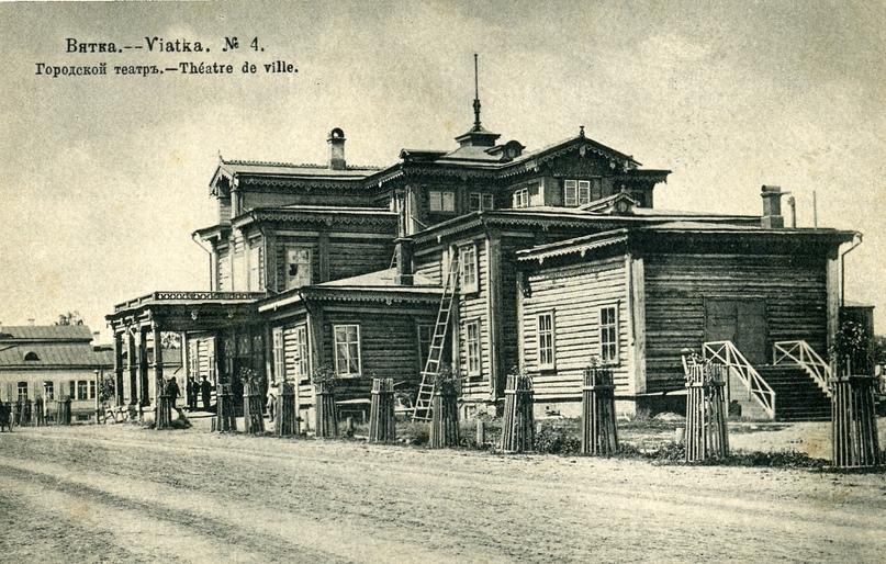 Деревянные здания старой Вятки. 7 утраченных шедевров архитектуры., изображение №26