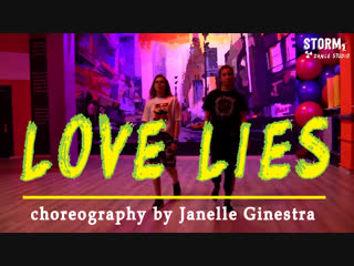 "Alena t. & lil'roy | khalid, normani - ""love lies"" 