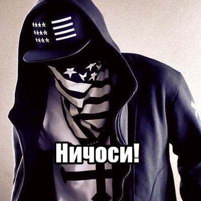 Макс Можевельный
