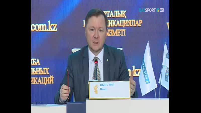 Павел Цыбулин о конференции ABU