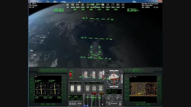 полет с луны на землю по прямой