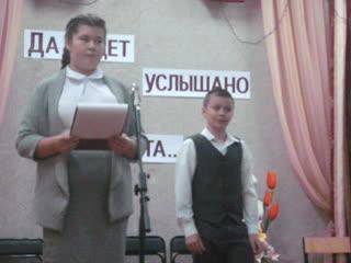 Фестиваль в Ботово. Исполняется басня Вячеслава Хлебова. #ВидеоМИГ