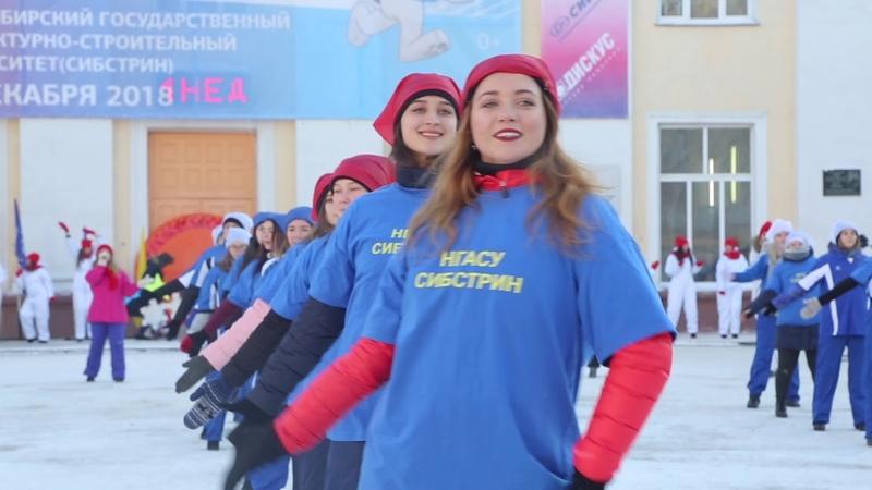 Эстафета огня XXIX Всемирной зимней Универсиады в Новосибирской области