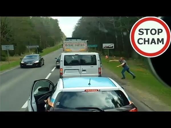 Zabieraj śmieci ! Stop Chamstwu na drodze 82 Wasze Filmy