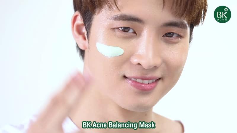 มีนไว้ใจ 💚BK Acne Balancing Mask มาส์กปรับสมดุลผิว ลดความมัน ลดสิว ผิวกระจ่างใส