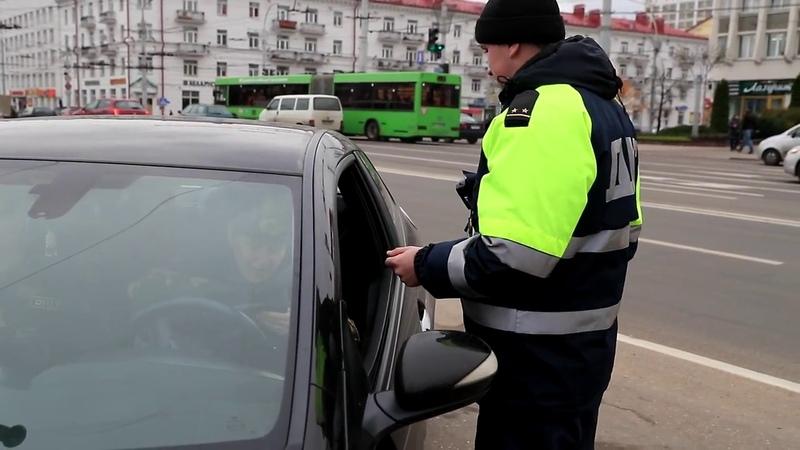 Совместная акции ГАИ и МТС «За безопасное вождение».Витебск