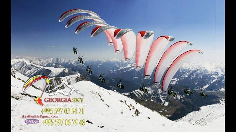 Полёт на параплане Гудаури Грузия skyatlantida Gudauri paragliding Georgia