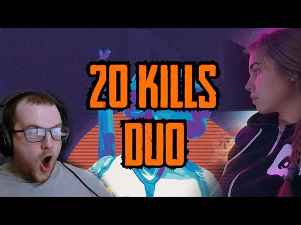 DANUCD ASHEK 20 KILLS DUO WIN