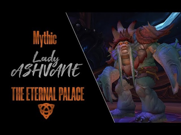FIRST KILL LADY ASHVANE MYTHIC THE ETERNAL PALACE guild Не прокнуло on Eversong