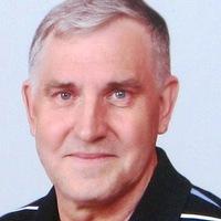 Николай Костромин