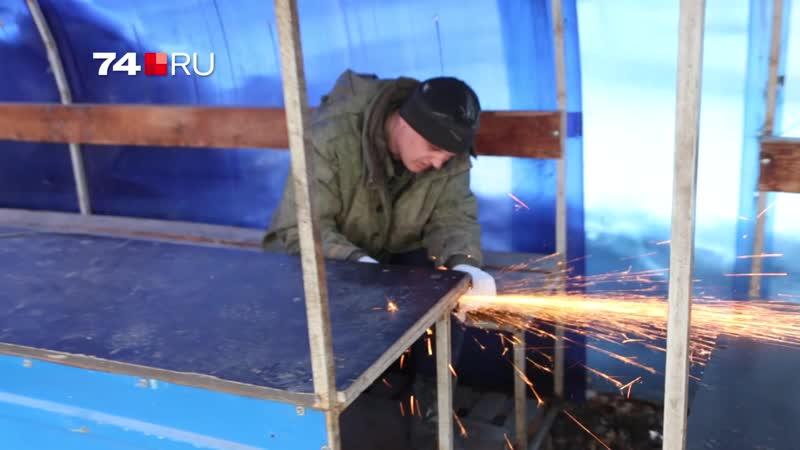 В Челябинске начался снос рынка на Доватора