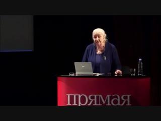 Черниговская Т.В.  Как научить мозг учиться. Лекторий Прямая речь.