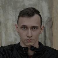 СтепанКозлов