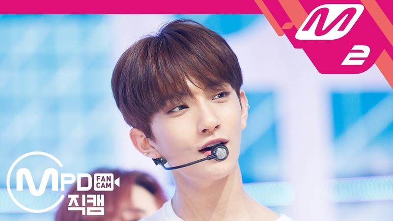 [MPD직캠] 세븐틴 조슈아 직캠 '어쩌나(Oh My!)' (SEVENTEEN JOSHUA FanCam) | @MCOUNTDOWN_2018.7.19