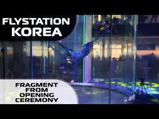 Fragment from #FlyStation_Korea opening ceremony (Leo Volkov)