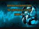 Grafa - Davam vsichko za teb (karaoke)