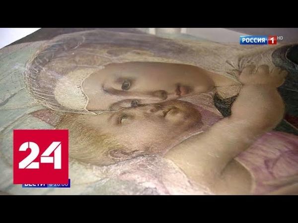 Где можно будет увидеть Мадонну делла Лоджиа - Россия 24