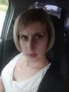 Екатерина Третьякова, 30 лет, Смоленск, Россия