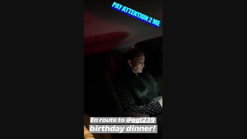 1 декабря 2018 г День рождения Элейн Голдсмит Томас коллеги Дженнифер
