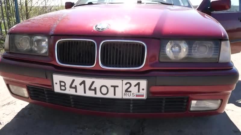 BMW E36(325i).Легенды 90-Х.Тест-драйв.