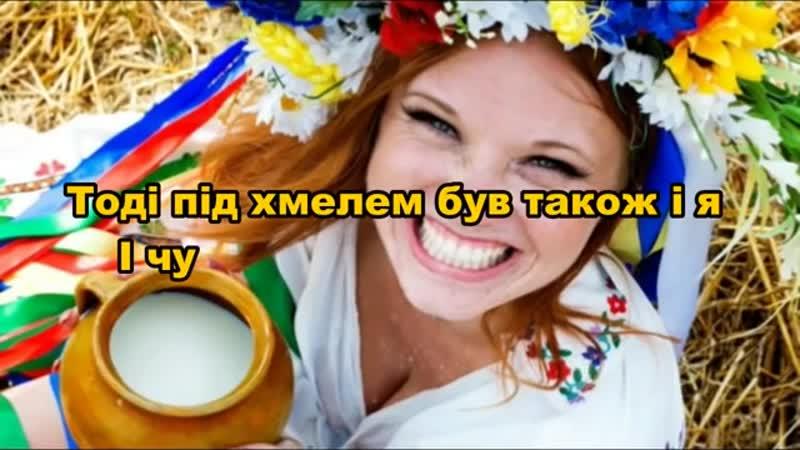 Володимир Сірант Пяная